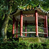 Taiwan National Park - The Gazebo